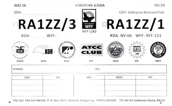 Нажмите на изображение для увеличения.  Название:RA1ZZ(3)-RA1ZZ(1)-QSL-2017.jpg Просмотров:3 Размер:115.9 Кб ID:221256