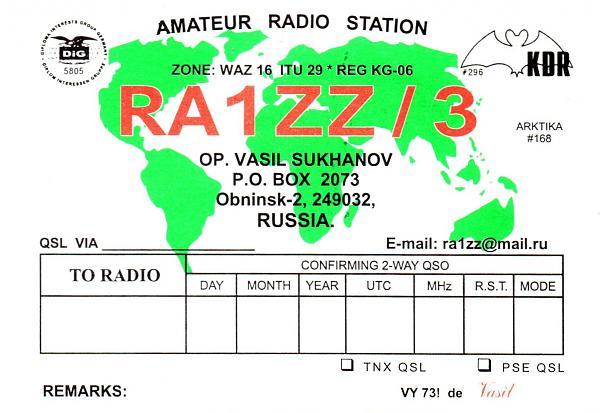 Нажмите на изображение для увеличения.  Название:RA1ZZ(3)-QSL-2017-2s.jpg Просмотров:2 Размер:151.5 Кб ID:221258