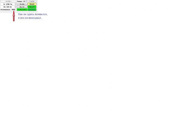 Нажмите на изображение для увеличения.  Название:VP6D.jpg Просмотров:69 Размер:57.7 Кб ID:221298