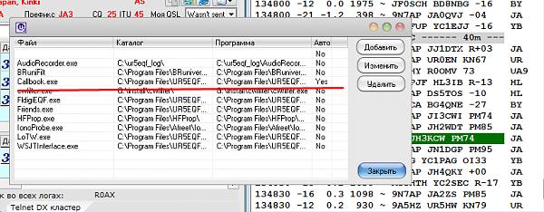 Нажмите на изображение для увеличения.  Название:Screenshot_113.png Просмотров:24 Размер:40.0 Кб ID:221300