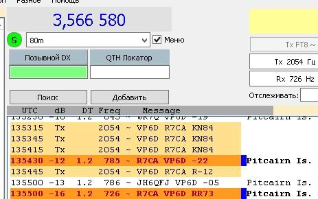 Название: vp6d_80m.jpg Просмотров: 368  Размер: 61.2 Кб