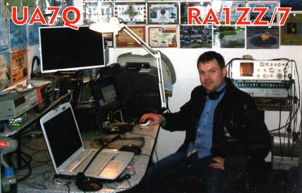 Нажмите на изображение для увеличения.  Название:RA1ZZ(7)-QSL-2017-1s.jpg Просмотров:4 Размер:193.9 Кб ID:221416