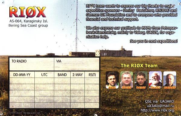 Нажмите на изображение для увеличения.  Название:RI0X-QSL-2017-2s.jpg Просмотров:3 Размер:425.9 Кб ID:221421