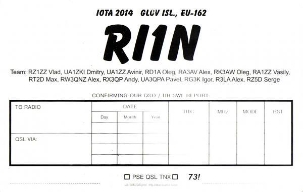Нажмите на изображение для увеличения.  Название:RI1N-QSL-2017-2s.jpg Просмотров:2 Размер:83.1 Кб ID:221445