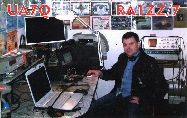 Нажмите на изображение для увеличения.  Название:UA7Q-RA1ZZ(7)-QSL-2017-1s.jpg Просмотров:2 Размер:247.9 Кб ID:221446