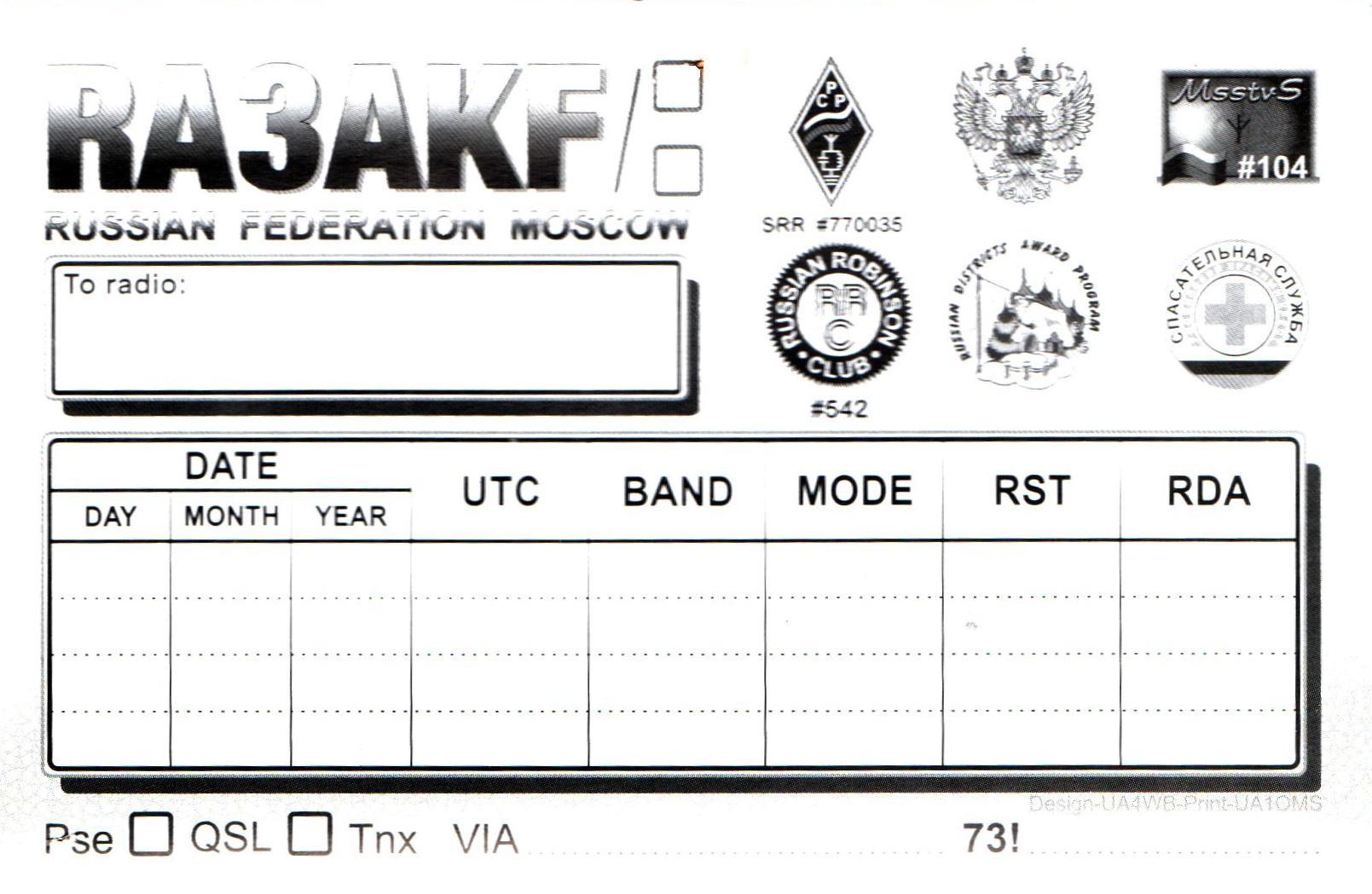 Нажмите на изображение для увеличения.  Название:RA3AKF-QSL-2017-2s-2вар.jpg Просмотров:3 Размер:151.9 Кб ID:221502