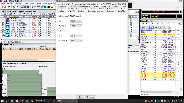Нажмите на изображение для увеличения.  Название:Снимок экрана (56).png Просмотров:37 Размер:134.7 Кб ID:221593