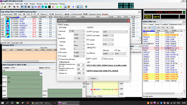 Нажмите на изображение для увеличения.  Название:Снимок экрана (57).png Просмотров:33 Размер:175.2 Кб ID:221594