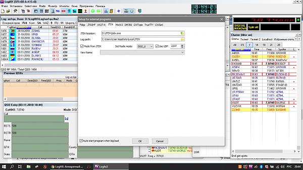 Нажмите на изображение для увеличения.  Название:Снимок экрана (62).png Просмотров:30 Размер:128.0 Кб ID:221616