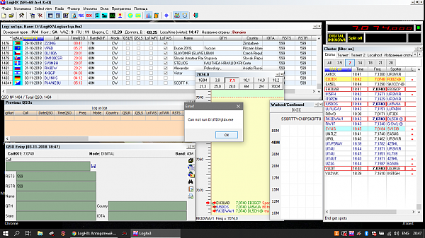 Нажмите на изображение для увеличения.  Название:Снимок экрана (64).png Просмотров:17 Размер:174.5 Кб ID:221618