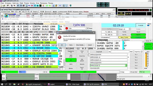 Нажмите на изображение для увеличения.  Название:Снимок экрана (67).png Просмотров:22 Размер:231.2 Кб ID:221626
