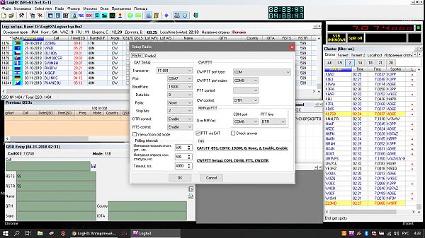 Нажмите на изображение для увеличения.  Название:Снимок экрана (68).png Просмотров:20 Размер:168.3 Кб ID:221627
