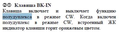 Название: bk-in_.png Просмотров: 603  Размер: 11.3 Кб