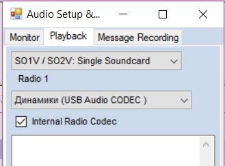 Название: N1MM_Audio.JPG Просмотров: 884  Размер: 21.9 Кб