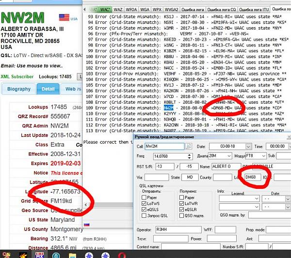 Нажмите на изображение для увеличения.  Название:nw2m.jpg Просмотров:11 Размер:119.2 Кб ID:221869