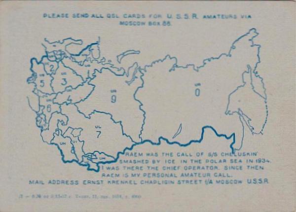 Нажмите на изображение для увеличения.  Название:RAEM-QSL-to-UB5LM-1960-2s.jpg Просмотров:7 Размер:48.5 Кб ID:221916
