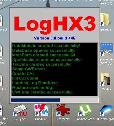 Название: LOG HX.jpg Просмотров: 194  Размер: 24.5 Кб