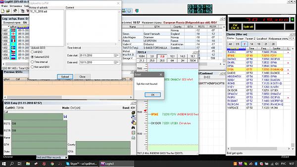 Нажмите на изображение для увеличения.  Название:Снимок экрана (74).png Просмотров:13 Размер:164.6 Кб ID:222154