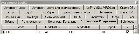 Название: FT8.png Просмотров: 161  Размер: 7.2 Кб