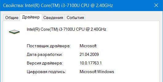 Название: CPU.JPG Просмотров: 714  Размер: 30.6 Кб