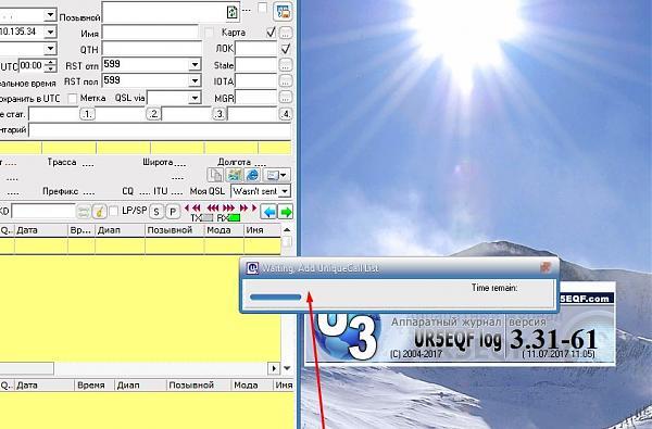 Нажмите на изображение для увеличения.  Название:Screenshot_1.jpg Просмотров:9 Размер:100.9 Кб ID:222344