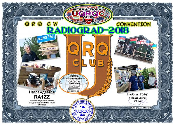 Нажмите на изображение для увеличения.  Название:UQRQ2018_RA1ZZ.jpg Просмотров:16 Размер:1.98 Мб ID:222351