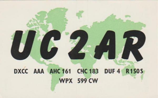Нажмите на изображение для увеличения.  Название:UC2AR-QSL-to-UB5LM-1961-1s.jpg Просмотров:7 Размер:32.3 Кб ID:222487