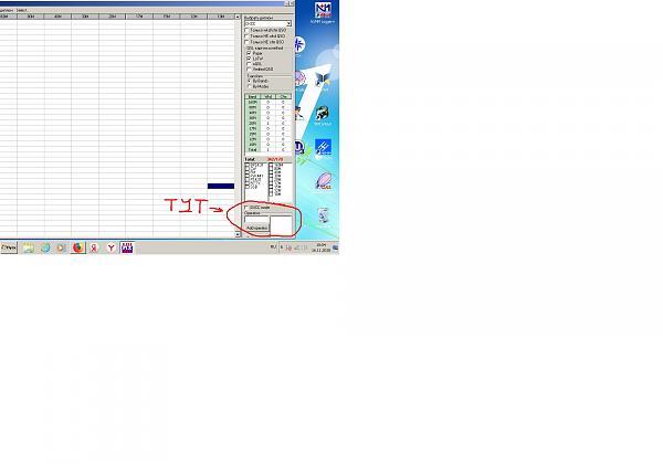 Нажмите на изображение для увеличения.  Название:лог.jpg Просмотров:39 Размер:241.2 Кб ID:222526