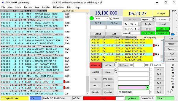 Нажмите на изображение для увеличения.  Название:jtdx-ru6b.JPG Просмотров:46 Размер:160.8 Кб ID:222549