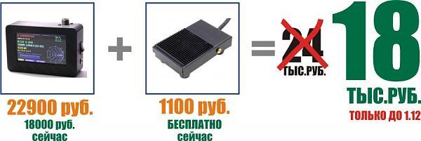 Нажмите на изображение для увеличения.  Название:sector_dis.JPG Просмотров:20 Размер:55.1 Кб ID:222570