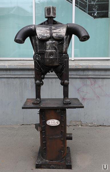 Нажмите на изображение для увеличения.  Название:74546_Skulyptura_Chelyabinsk__skulyptura_art_vener_1410764581.jpg Просмотров:8 Размер:122.3 Кб ID:222621