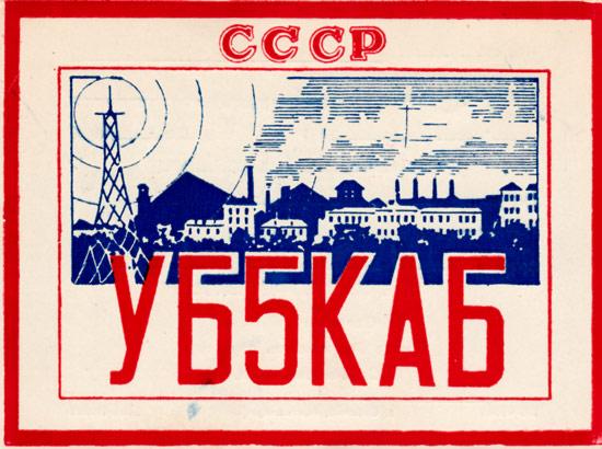 Название: UB5KAB_58.jpg Просмотров: 437  Размер: 82.6 Кб