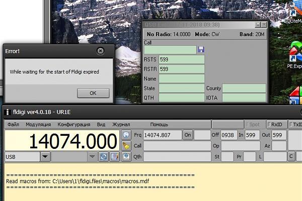 Нажмите на изображение для увеличения.  Название:error.jpg Просмотров:15 Размер:82.3 Кб ID:222657