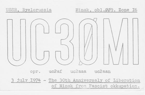 Нажмите на изображение для увеличения.  Название:UC30MI-QSL-to-UB5LM-1975-1s.jpg Просмотров:6 Размер:82.4 Кб ID:222688