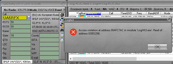 Нажмите на изображение для увеличения.  Название:LogHX_country_user_dat_anycall-error.PNG Просмотров:13 Размер:227.9 Кб ID:222838