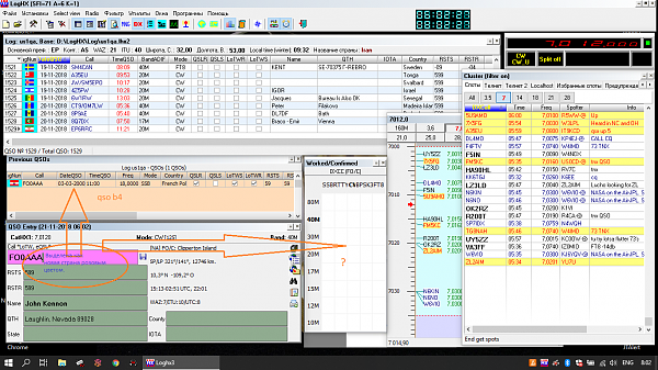 Нажмите на изображение для увеличения.  Название:Снимок экрана (98).png Просмотров:16 Размер:186.3 Кб ID:222962