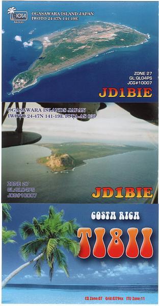 Нажмите на изображение для увеличения.  Название:JD1BIE.JPG Просмотров:156 Размер:709.6 Кб ID:22330