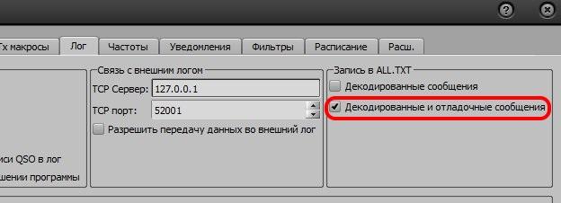 Нажмите на изображение для увеличения.  Название:debug.jpg Просмотров:7 Размер:36.4 Кб ID:223444