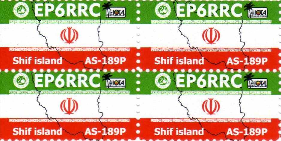 Нажмите на изображение для увеличения.  Название:EP6RRC-IRAN-STAMP.jpg Просмотров:6 Размер:62.6 Кб ID:223457
