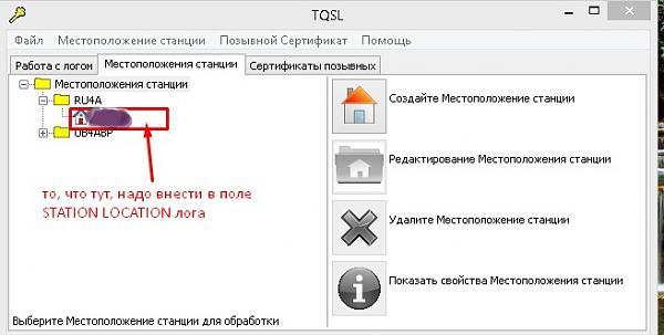 Нажмите на изображение для увеличения.  Название:Screenshot_25.jpg Просмотров:2 Размер:49.3 Кб ID:223506