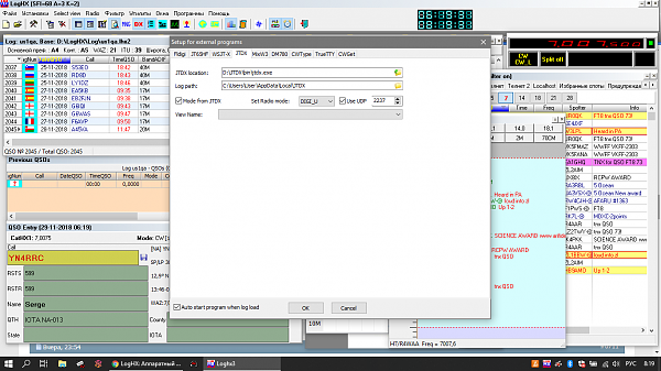 Нажмите на изображение для увеличения.  Название:Снимок экрана (106).png Просмотров:22 Размер:134.0 Кб ID:223514