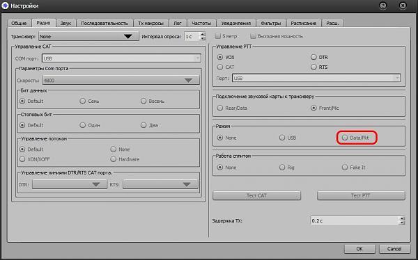 Нажмите на изображение для увеличения.  Название:settings.jpg Просмотров:10 Размер:112.5 Кб ID:223516