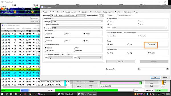 Нажмите на изображение для увеличения.  Название:Снимок экрана (107).png Просмотров:10 Размер:172.6 Кб ID:223531