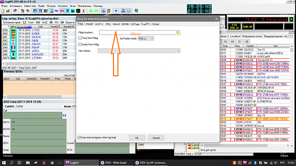 Нажмите на изображение для увеличения.  Название:Снимок экрана (108).png Просмотров:15 Размер:168.2 Кб ID:223532