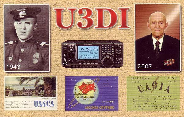 Нажмите на изображение для увеличения.  Название:U3DI qsl.JPG Просмотров:28 Размер:626.8 Кб ID:223602