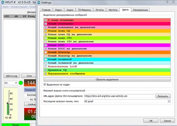 Нажмите на изображение для увеличения.  Название:Clip2net_181201120649.png Просмотров:16 Размер:77.1 Кб ID:223608