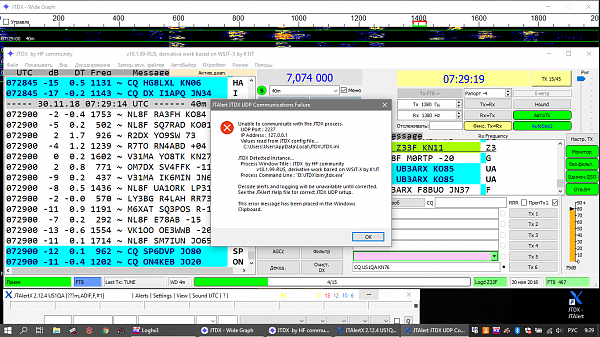 Нажмите на изображение для увеличения.  Название:Снимок экрана (114).png Просмотров:22 Размер:236.6 Кб ID:223617