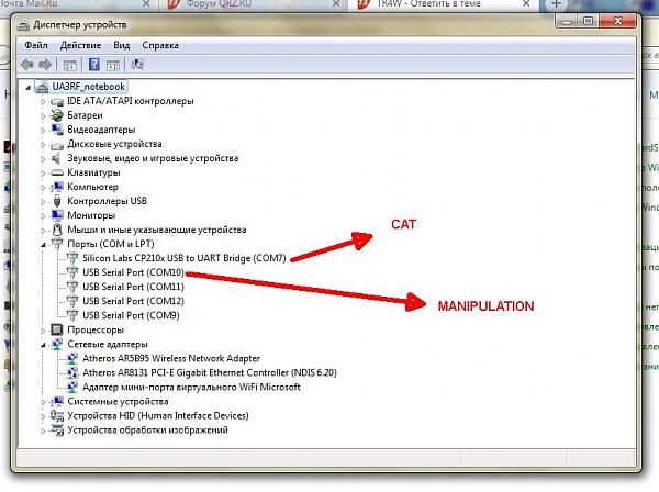 Нажмите на изображение для увеличения.  Название:TS590_CAT.jpg Просмотров:10 Размер:78.8 Кб ID:223648