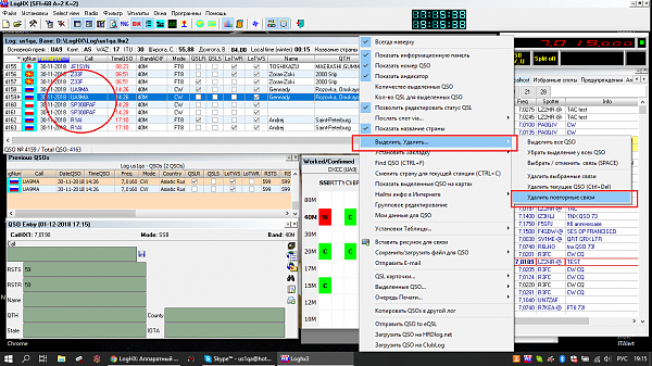 Нажмите на изображение для увеличения.  Название:Снимок экрана (118).png Просмотров:17 Размер:196.0 Кб ID:223659