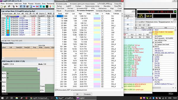 Нажмите на изображение для увеличения.  Название:Снимок экрана (120).png Просмотров:27 Размер:164.5 Кб ID:223663